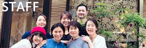 staff_190408_2