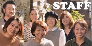200124_staff