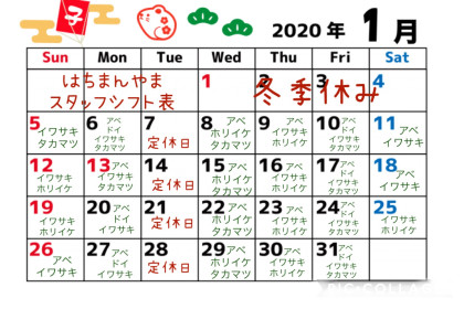 2001_hachi01