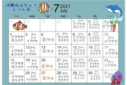 2107_hachi